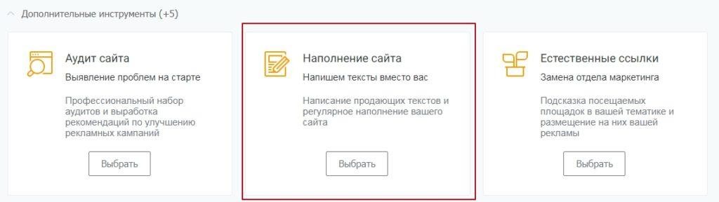 Как автоматизировать подготовку и публикацию текстов для коммерческого сайта