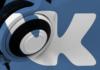 Как добавить музыку в Историю ВКонтакте: пошаговая инструкция