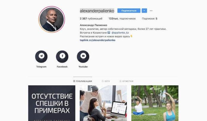 ТОП-10 аккаунтов в Инстаграм о маркетинге и рекламе | IM