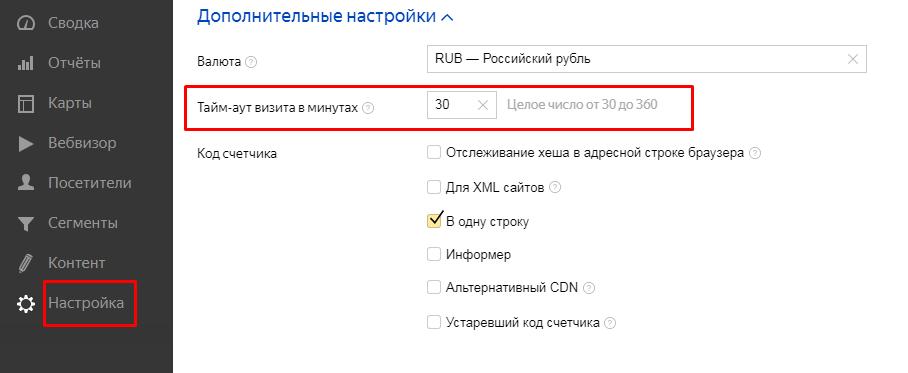 «Проблемные» термины в Яндекс.Метрике и Google Analytics: разбираемся что к чему
