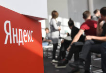 Бейдж с рейтингом организации в Яндекс Справочнике, пирамидка и визитка