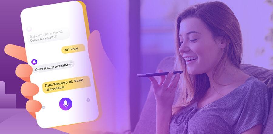 Email и SMS-уведомления о новых чатах в Яндекс.Диалогах