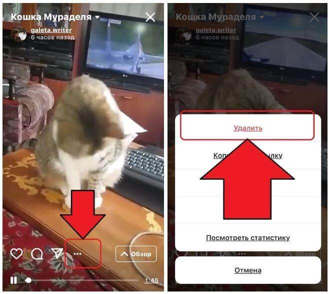 Как добавить видео в IGTV в Инстаграм: формат, размер, длина | IM