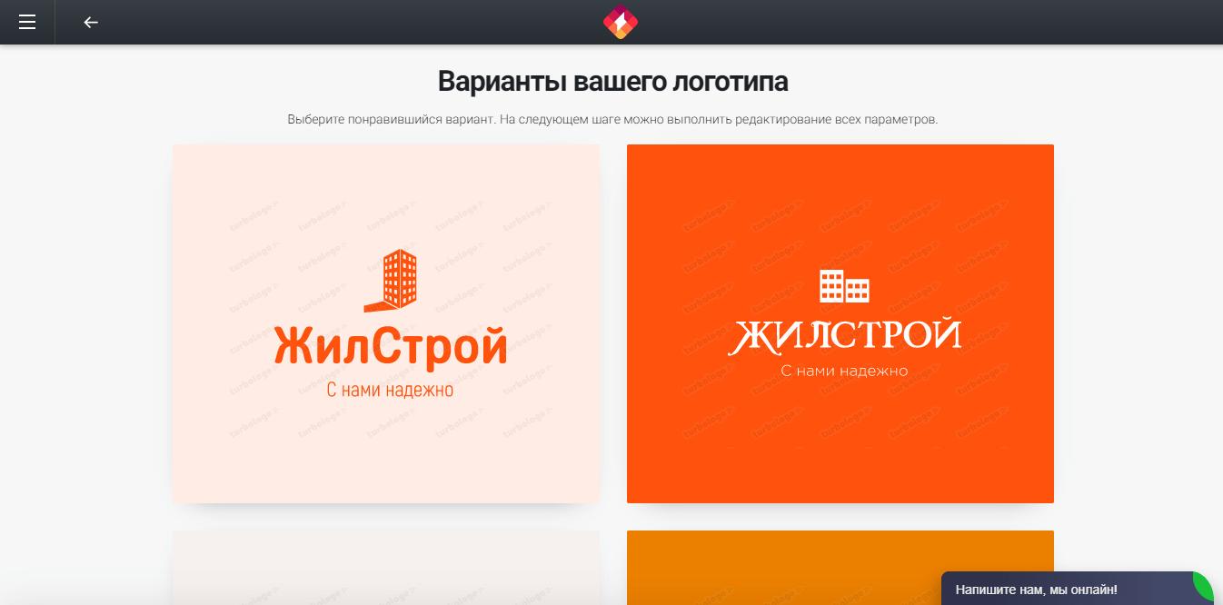 Варианты дизайна логотипа