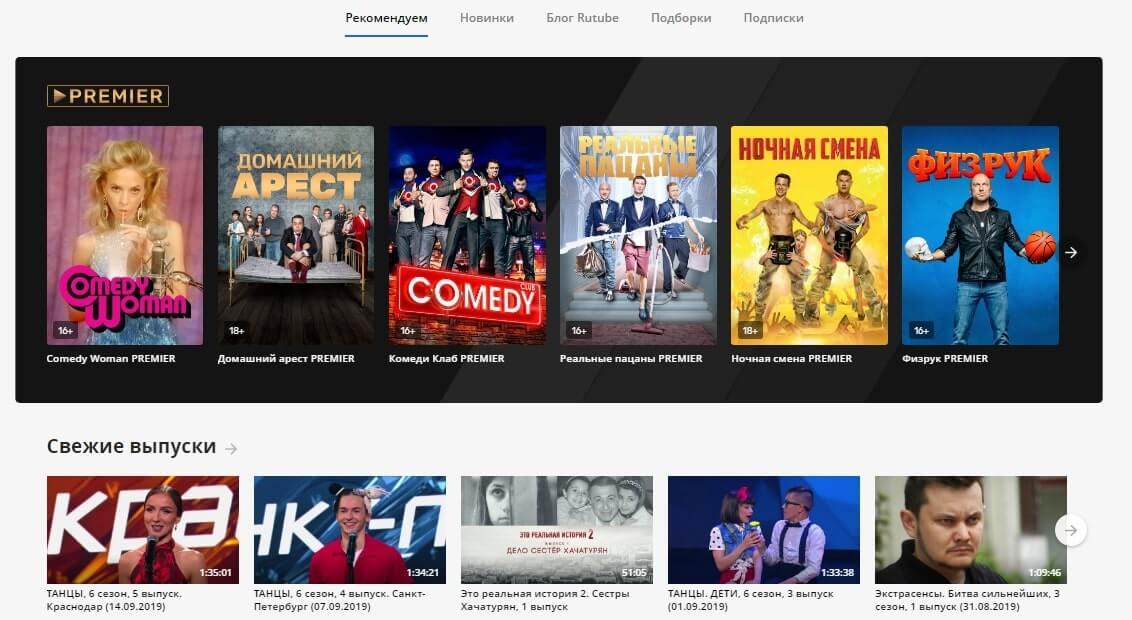 ТОП-10 лучших и популярных видеохостингов в России и в мире | IM