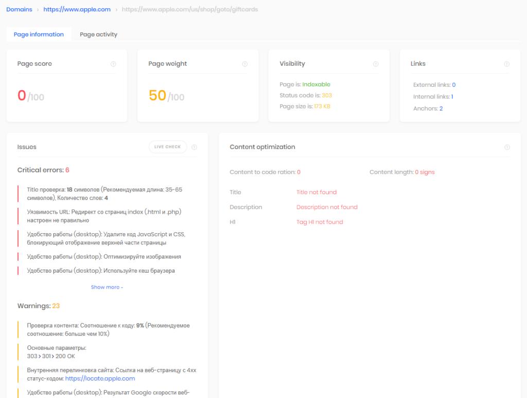 Заполнение сайта ссылками ссылки на сайт 1-я Центральная улица (город Щербинка)