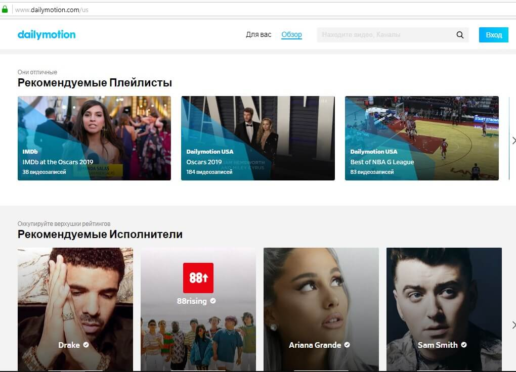 Видео хостинг Dailymotion