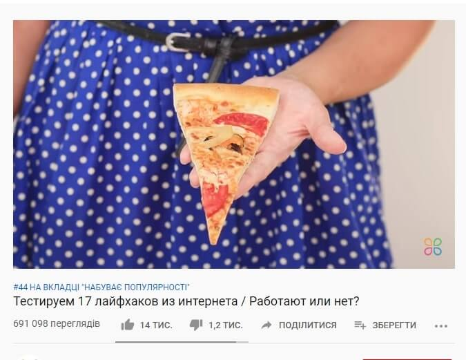 Контент: что это, виды в рекламе и маркетинге + 10 примеров | IM