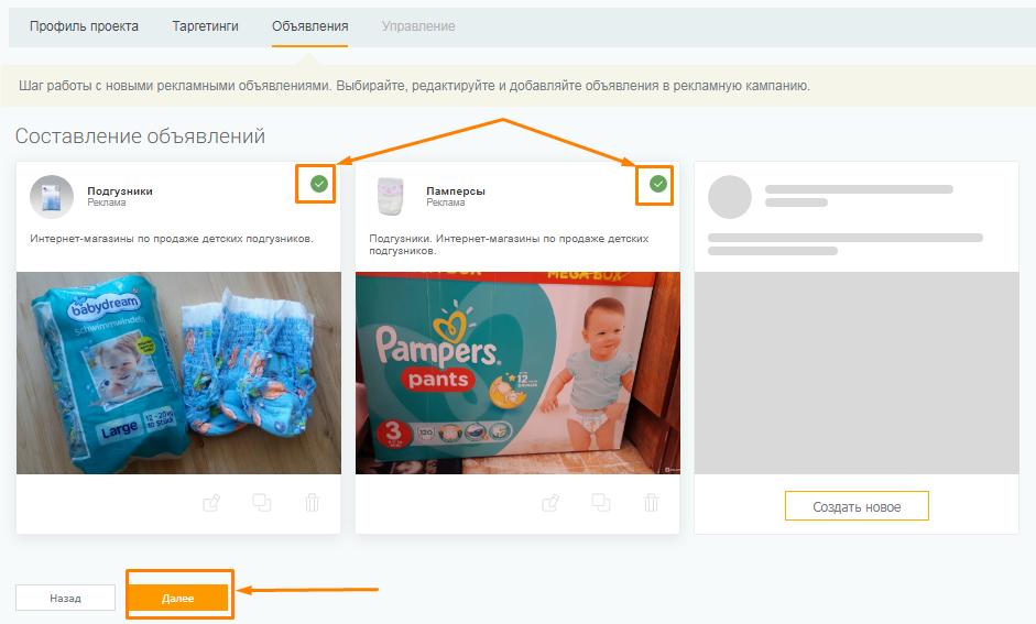 Автоматизация таргетированной рекламы с новым модулем от Promopult | IM