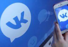 Скрытие списка подписчиков сообщества ВКонтакте