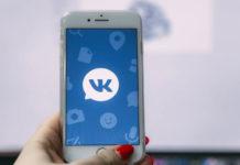 Сообщения сообществ ВКонтакте в мобильном приложении