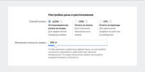 оСРМ Вконтакте для эффективного сбора заявок: как настроить | IM