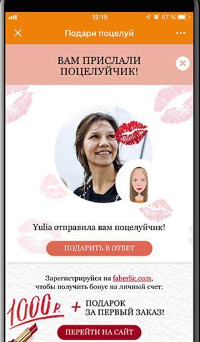 Реклама в Одноклассниках: как разместить и сколько стоит | IM