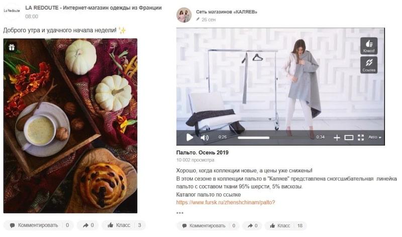 Фото и видео в пост