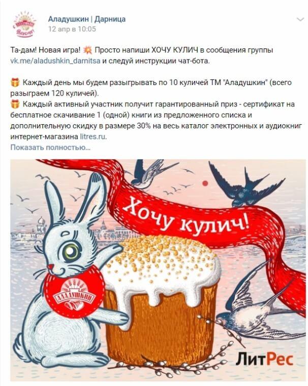 Дизайн для игр ВКонтакте