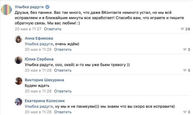 Проведение игр вконтакте