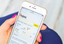 Изменения в новом интерфейсе Яндекс.Директ