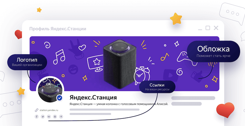 Как добавить организацию в Яндекс.Знатоки: оформление страницы | IM
