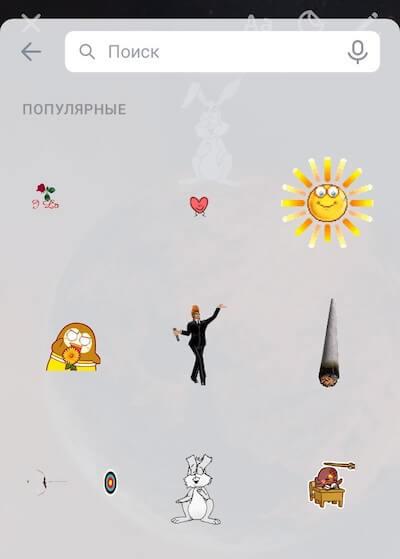 Как добавить гифку в Историю ВКонтакте: найти, прикрепить GIF | IM