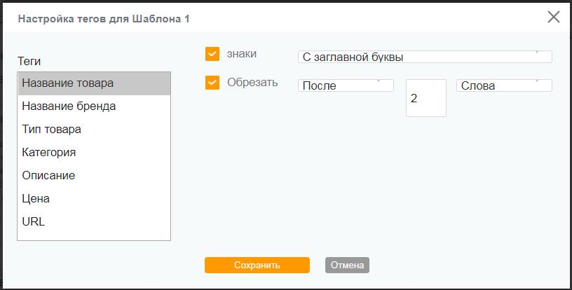 Как сгенерировать объявления для контекста из YML-файла