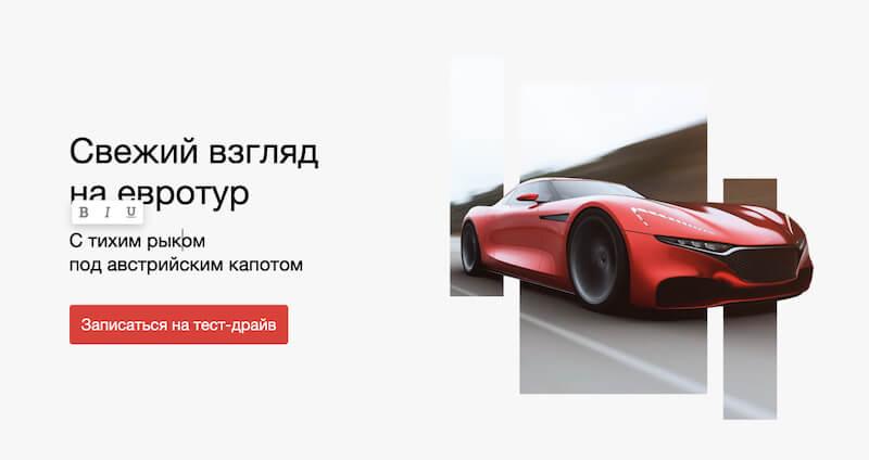 Конструктор Турбо-страниц в Яндекс.Директ: как настроить | IM