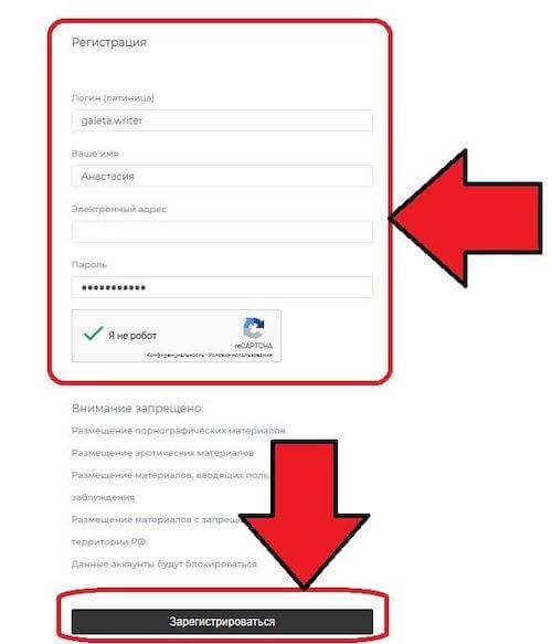 Регистрация в сервисе мультиссылок