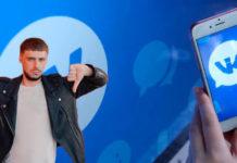Дизлайки к комментариям ВКонтакте: как поставить дизлайк в ВК