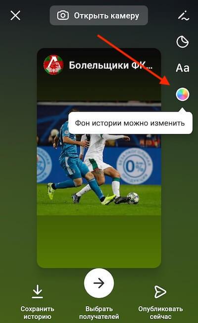 Как ответить на историю ВКонтакте: как сделать ответ с фоном | IM