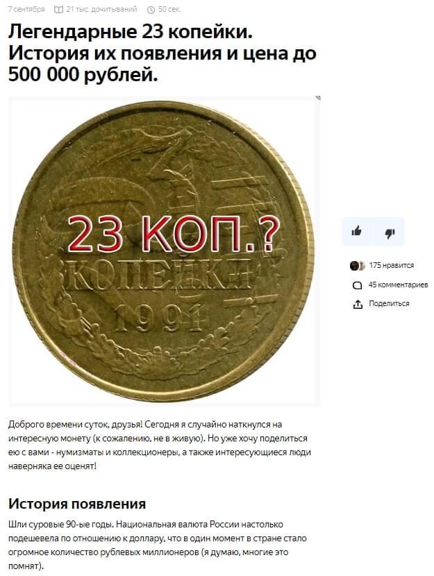 Где брать статьи для Яндекс.Дзен