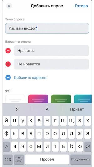 Как прикрепить ссылку к видео в ВК с телефона: пошаговая инструкция | IM