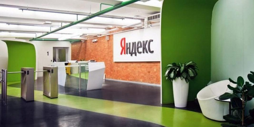 Автоматическая разметка ссылок в Яндекс.Директ и Yclid-метка