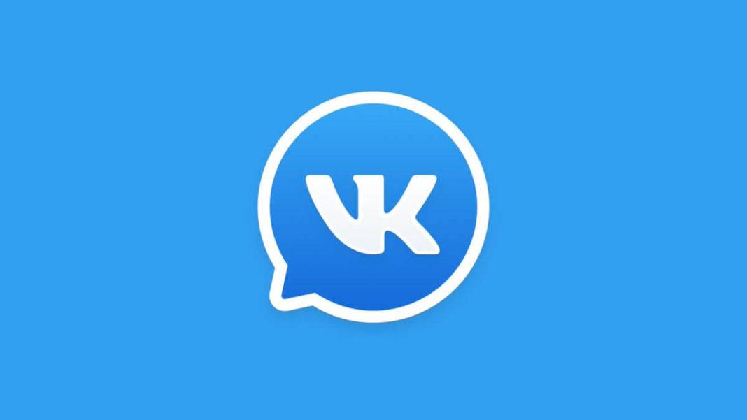 Как создать беседу в группе ВКонтакте: настройка чата, приглашения