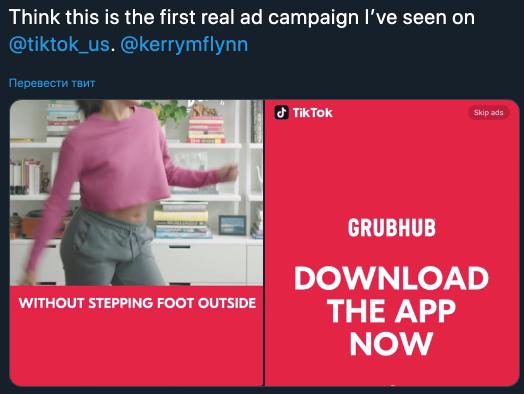 Реклама в TikTok: пока что дорого и не для всех | IM