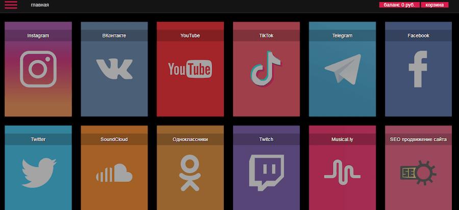 Накрутка лайков и подписчиков в TikTok: + 10 лучших сервисов | IM