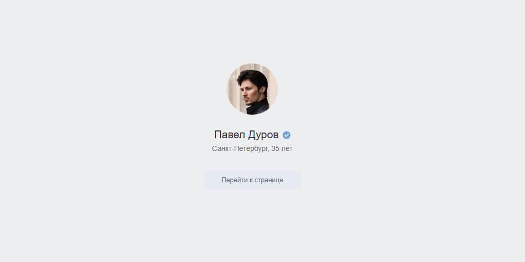 Как сделать ссылку в Инстаграм на ВК