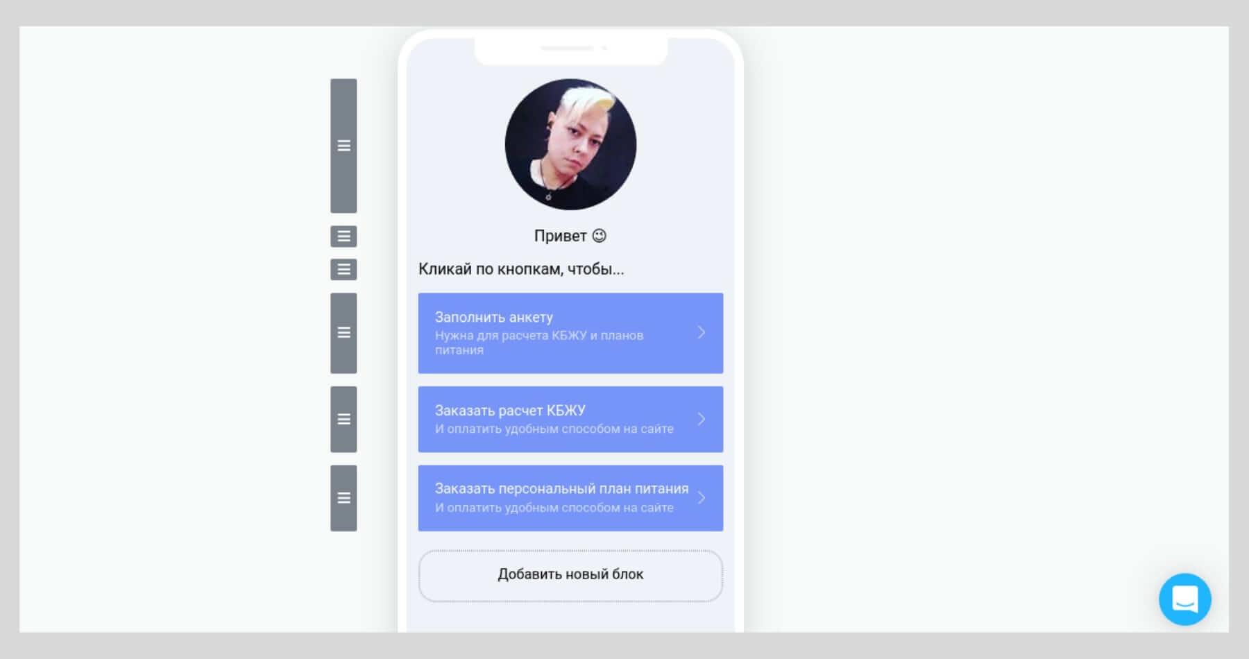 Как принимать оплату в Инстаграм: продажи, оплата + 3 сервиса в помощь| IM