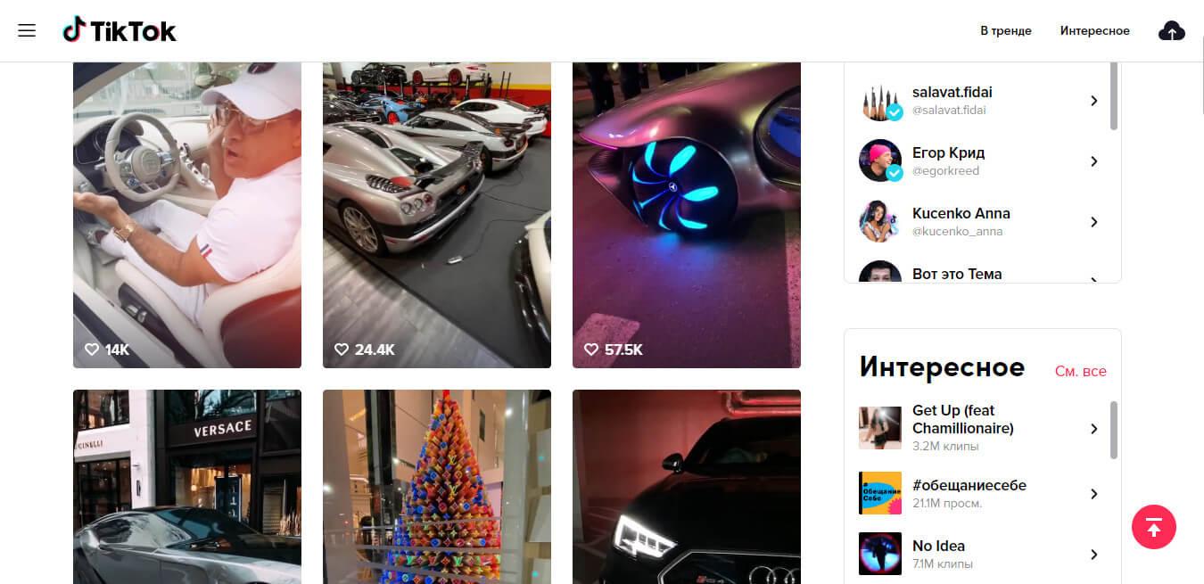 Видео с автомобилями