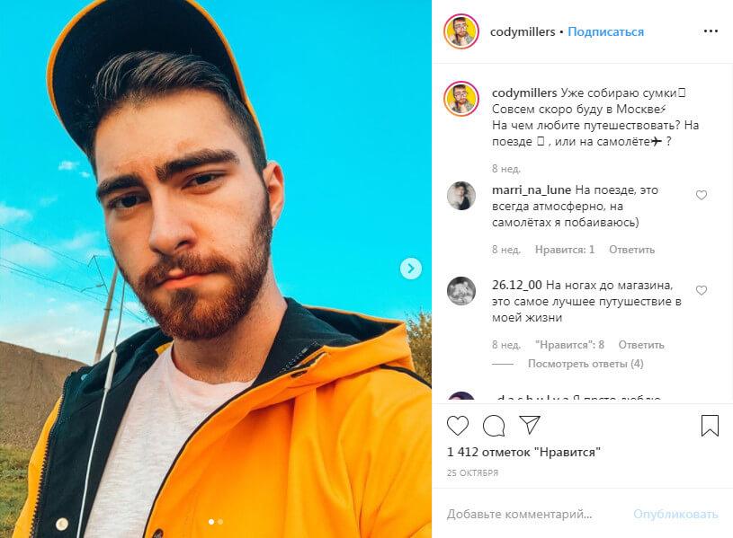 Повысить охват и показы в Instagram