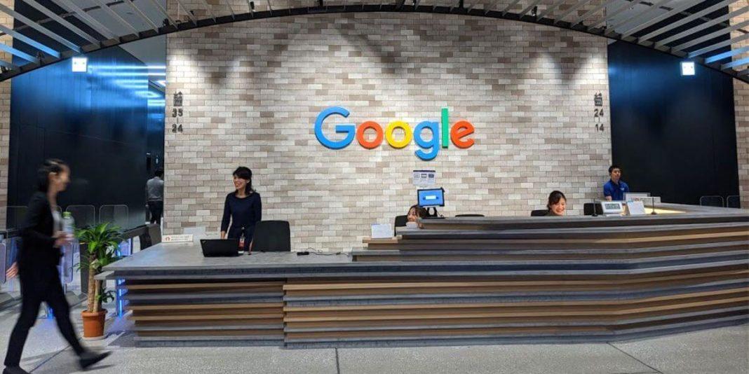 Бесплатный фреймфорк Google для перевода видео в вертикальный формат