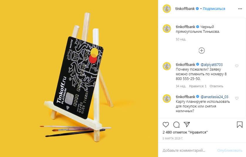 Желтый в рекламе и маркетинге