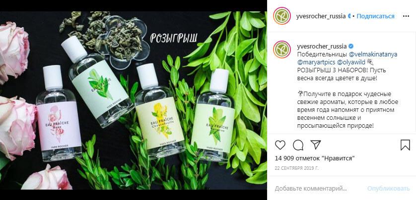 Зеленый в маркетинге и рекламе