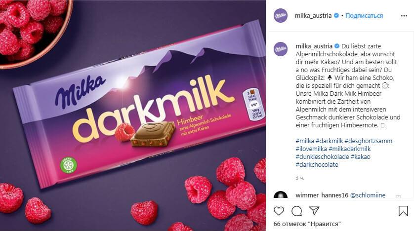 Фиолетовый цвет в рекламе и маркетинге