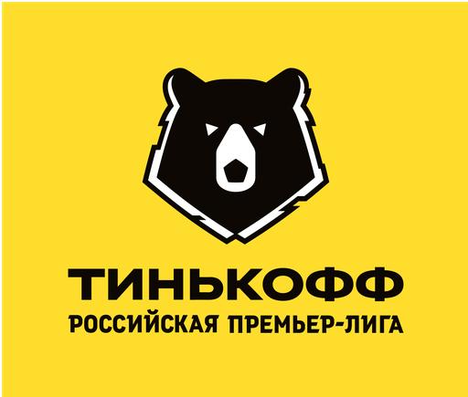 Официальный логотип РоссийскойПремьер-Лиги