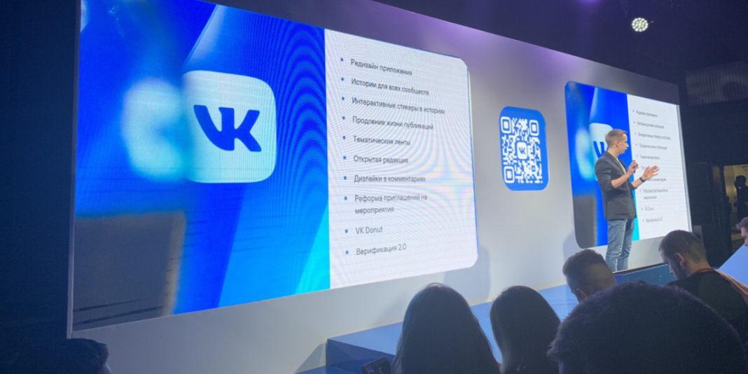 Новый раздел «Мероприятия» ВКонтакте