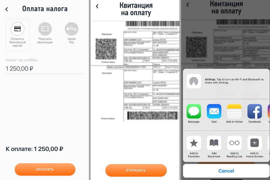 Как самозанятому платить налоги через мобильное приложение «Мой налог»