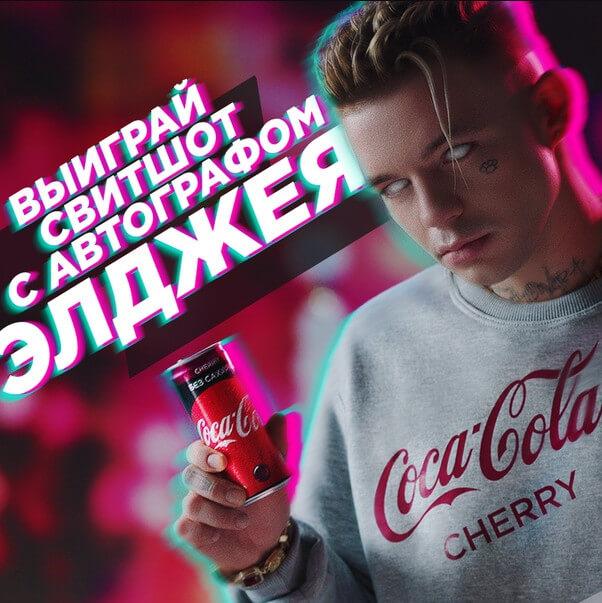 Пример рекламы для Z