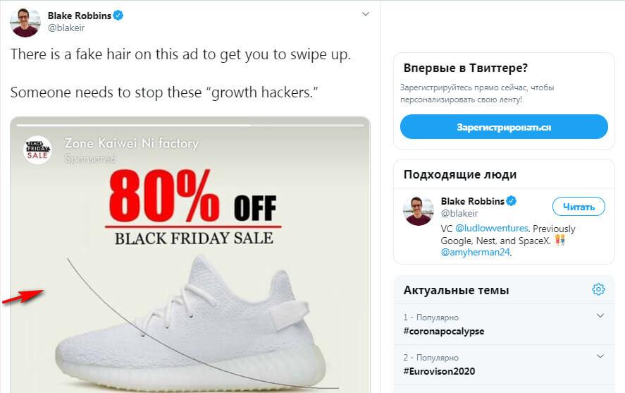 Элементы в объявлении, мотивирующие кликнуть на рекламу
