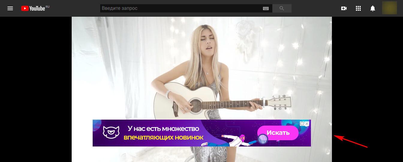 Баннер в видео