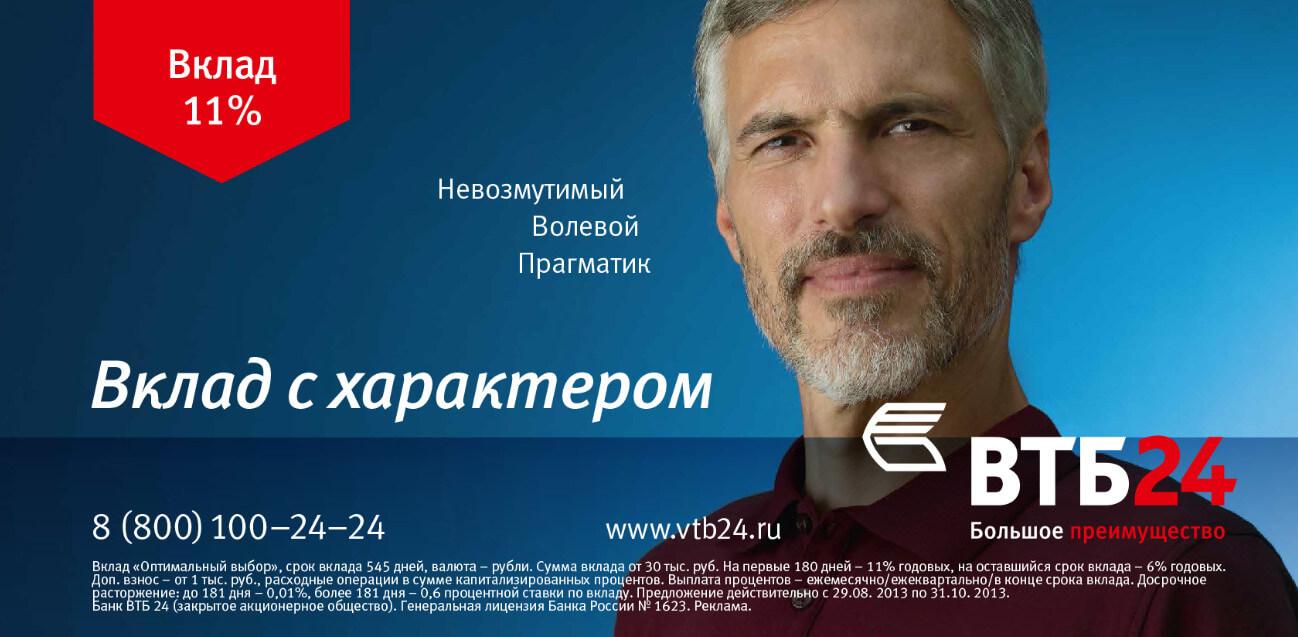 Пример рекламы для X-поколения