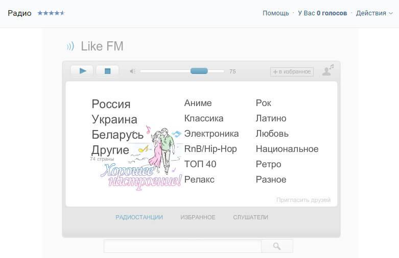 Монетизация приложений ВКонтакте